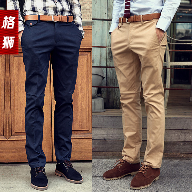 Shop for mens Pants trousers amp slacks online at JosBankcom Browse the latest Pants styles for men from Jos A Bank FREE shipping on orders over 50